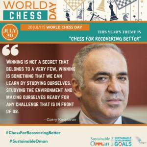 World Chess Day 2020