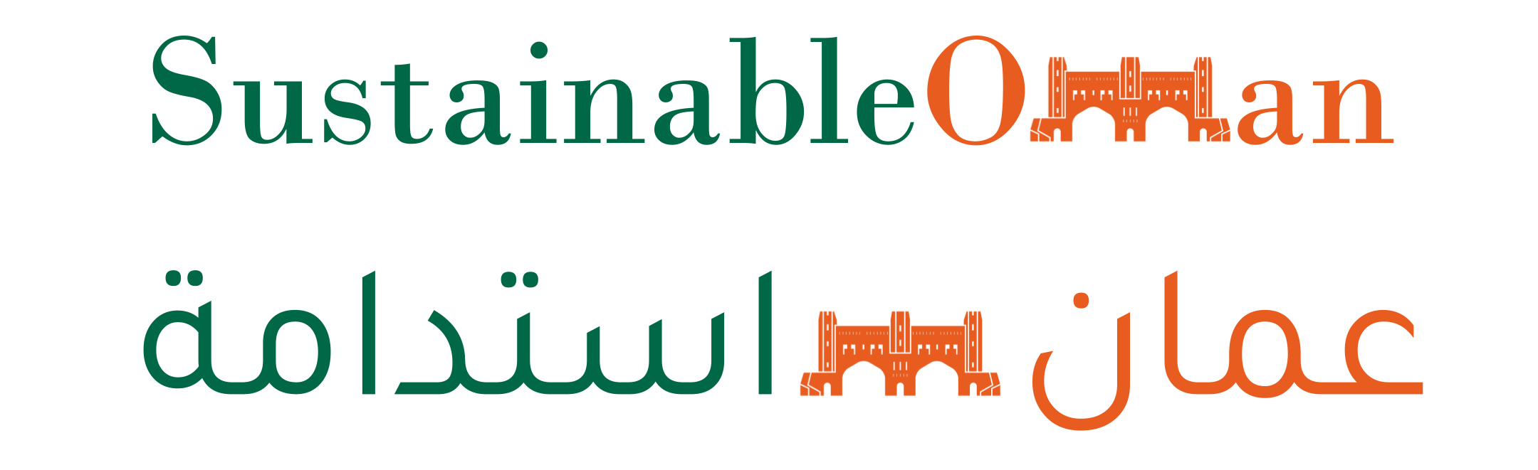 SustainableOman