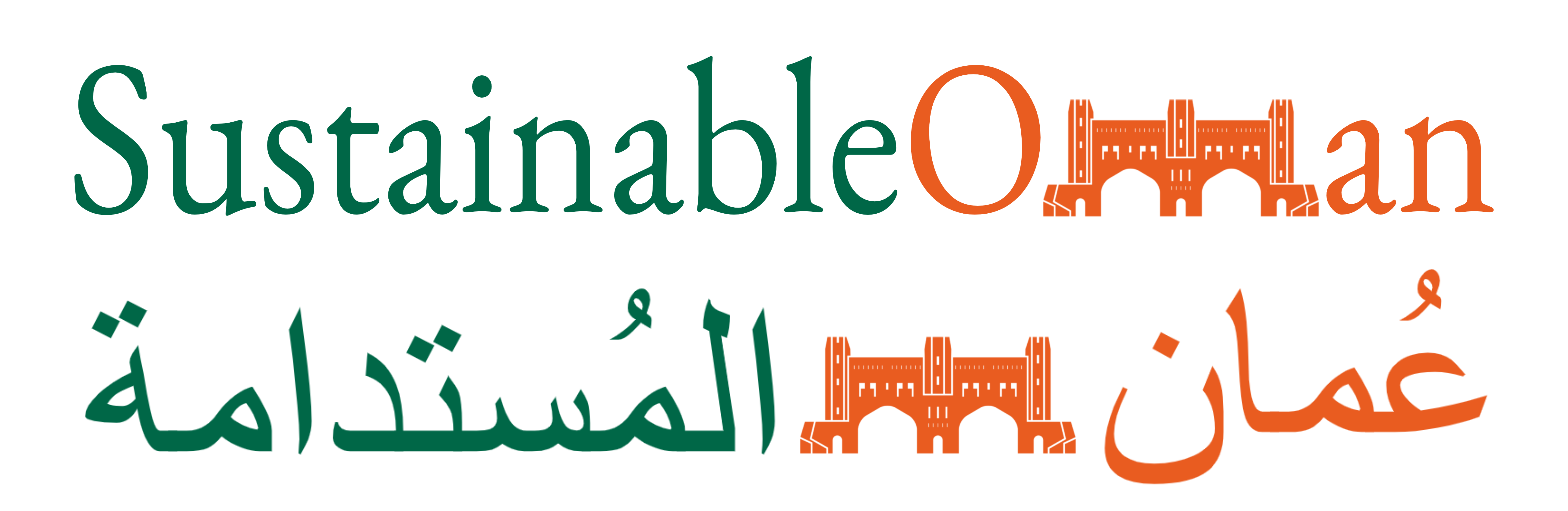 SustainableOman